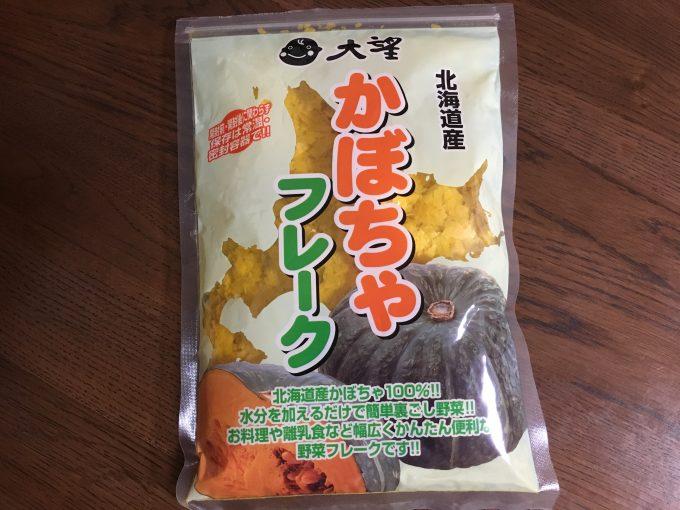 野菜フレークの大望のかぼちゃフレーク